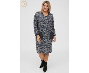Платье 1165 темно-синее Luxury Plus